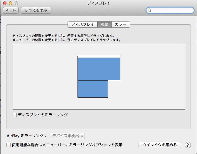 displaygood.png