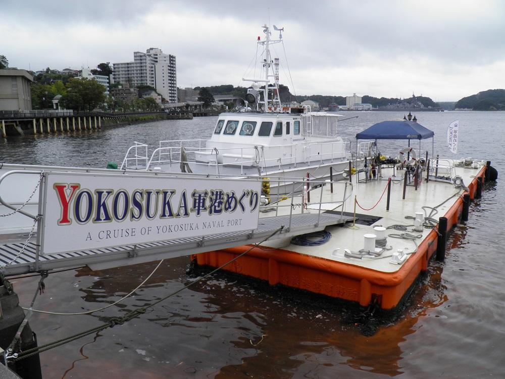 横須賀-2