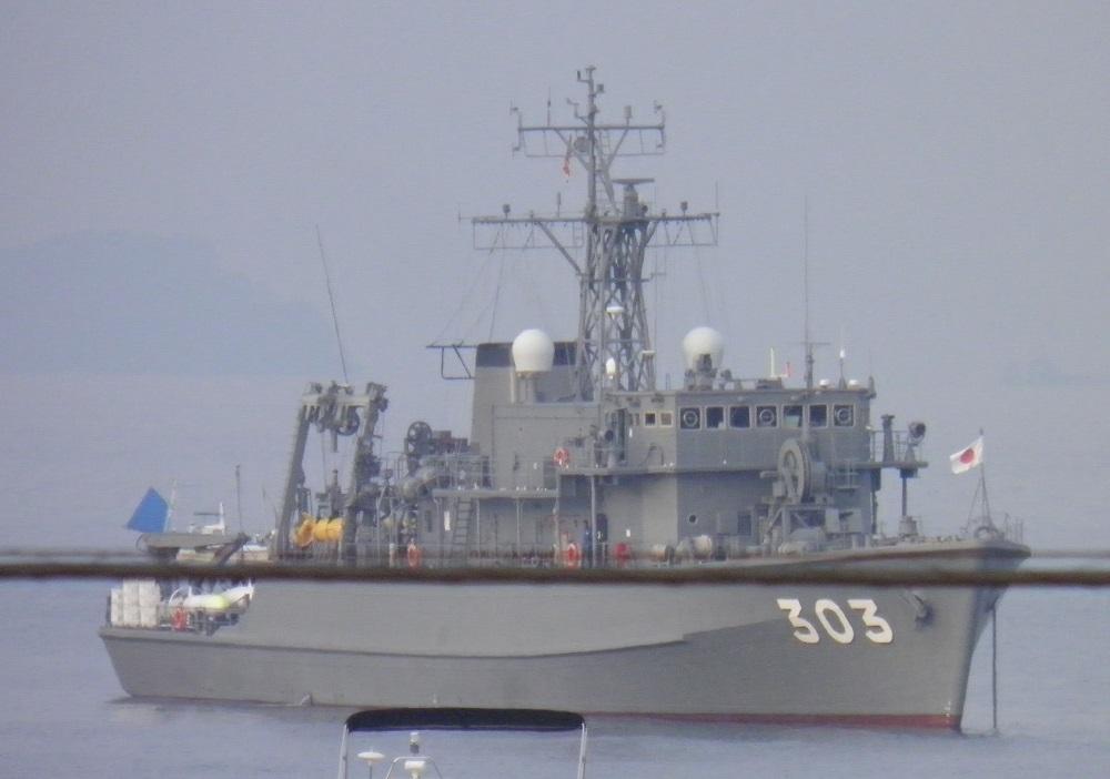 hachijou-5.jpg