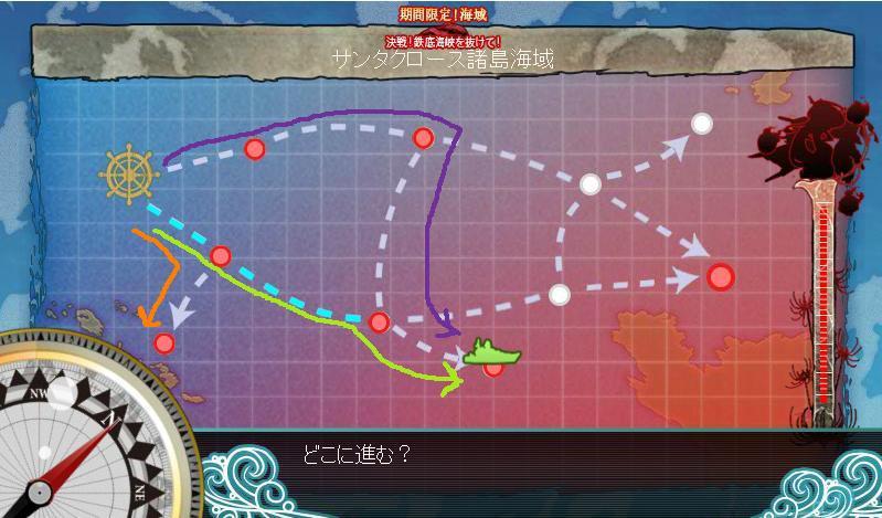 E-3攻略2