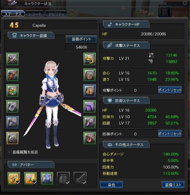 snapshot_20131110_200343.jpg