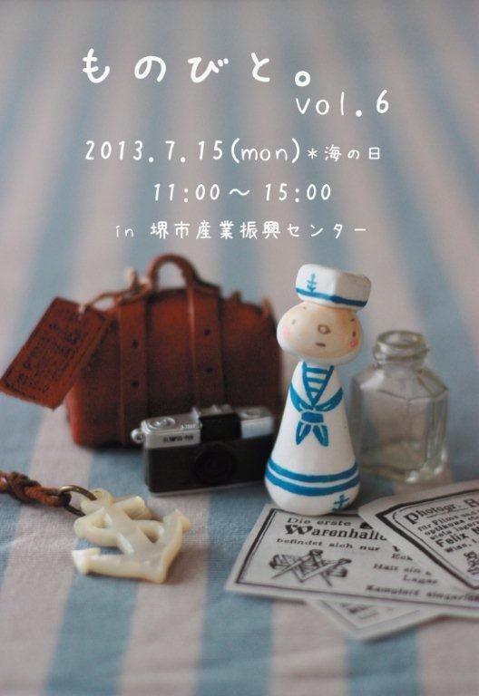 20130411_545715.jpg