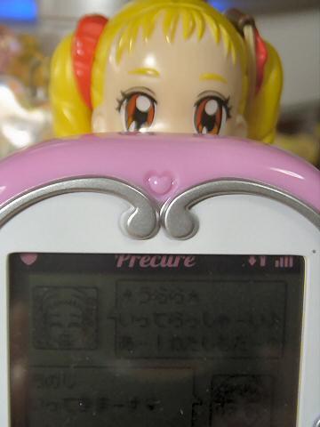 プリートフォン 009