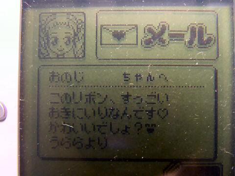 プリートフォン 019