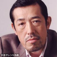 嶋田久作さん