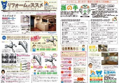 2013006_mini.jpg