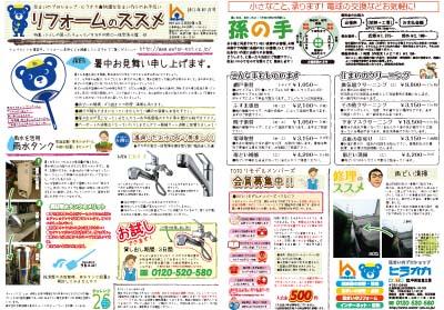 201307_mini.jpg