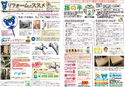 201308_mini.jpg