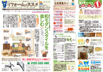 201311_mini.jpg