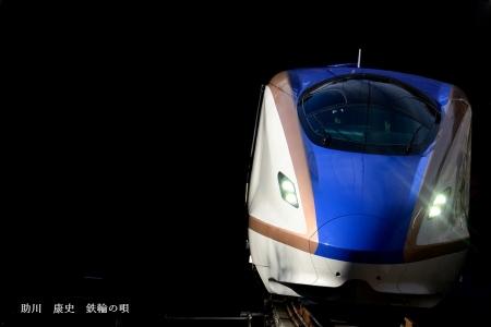 長野新幹線 安中榛名付近 E7系 S(01)