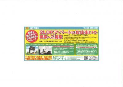 20131117093600428_0001_convert_20131117095305.jpg