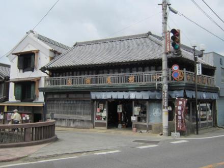 中村屋商店③