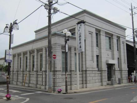小堀屋別館(旧千葉合同銀行支店)①