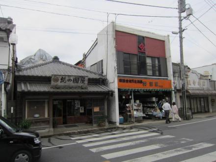 紀ノ国屋・井坂屋