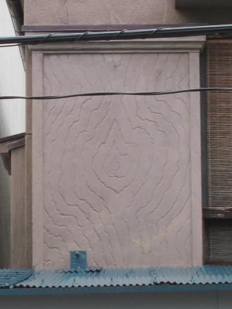東逸見駅近くの看板建築⑦