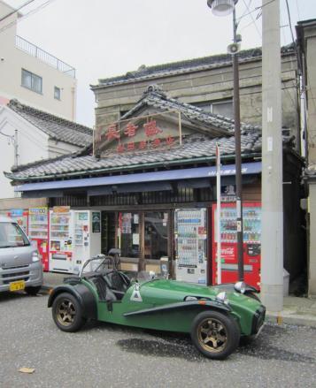 山田屋酒店① 三崎4-8