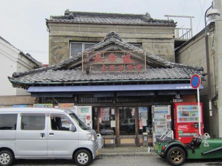 山田屋酒店② 三崎4-8