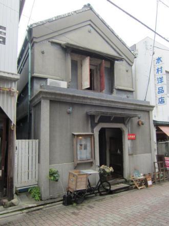 三崎3-2の飲食店①