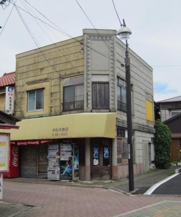 松月商店①