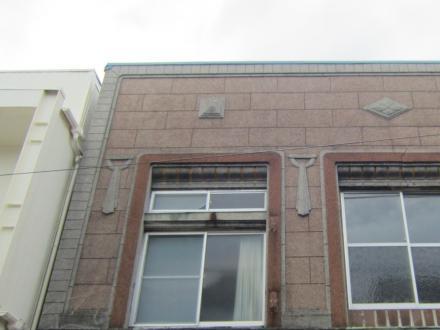 ⑱三崎3-3ネクタイの建物③