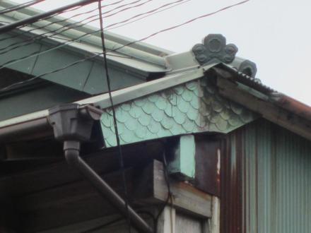 三崎4丁目魚栄②