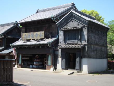 小寺醤油店①