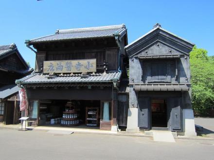 小寺醤油店②