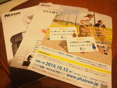 P1011546_convert_20141013080157.jpg