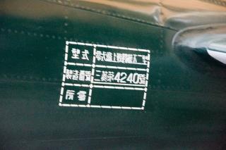 DSC_5842.jpg