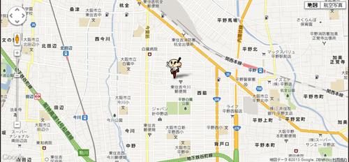 くら寿司・今川店