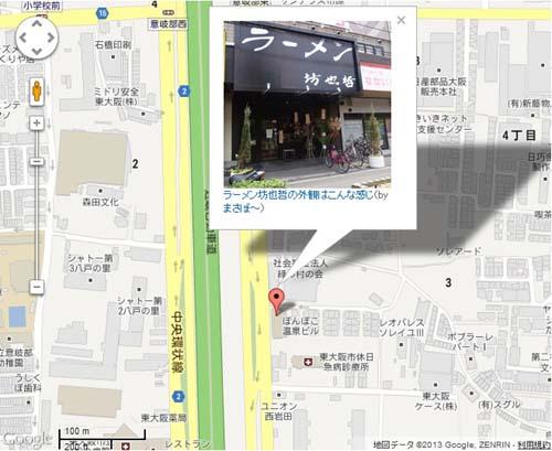 坊也哲地図