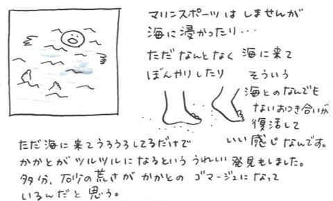 myura3-4.jpg