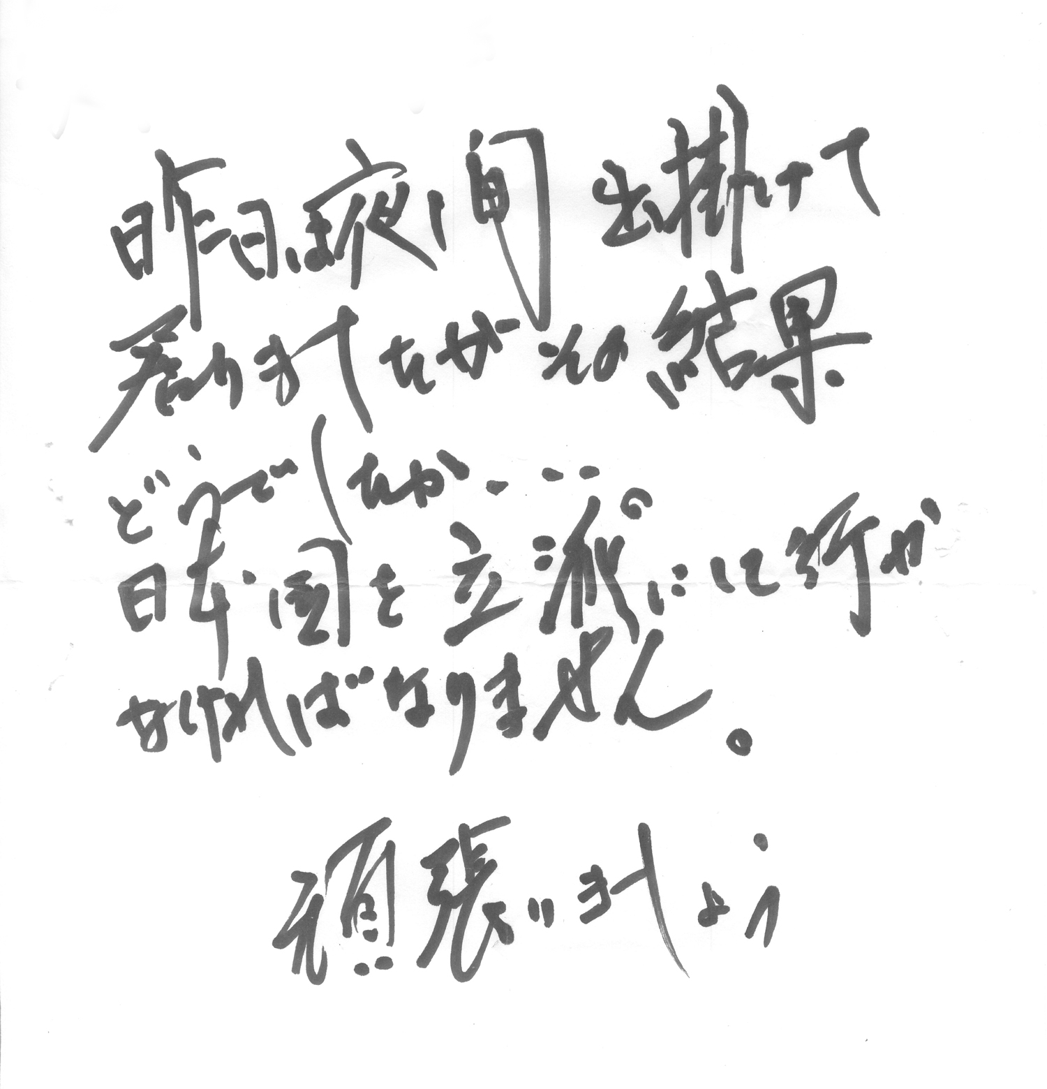 2013-05-080001.jpg