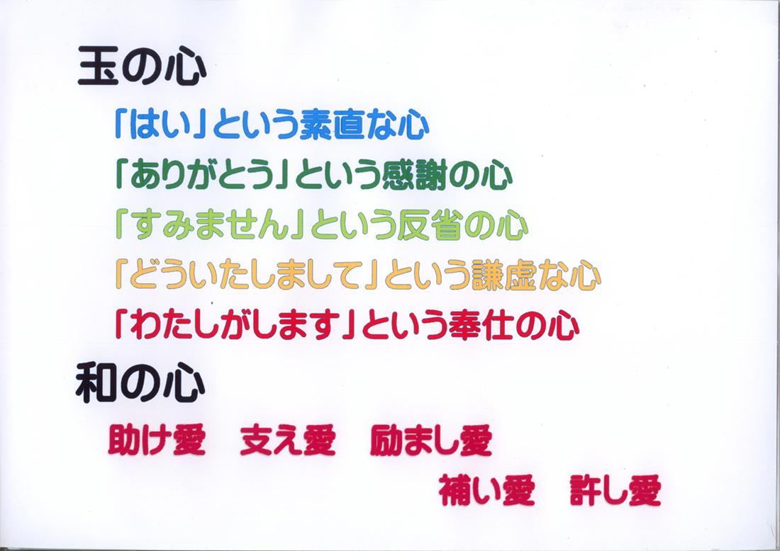2013-05-18.jpg
