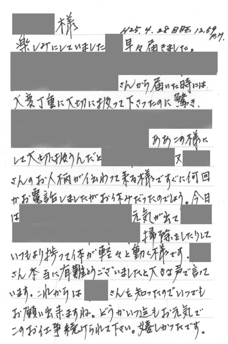 2013-06-22-1.jpg