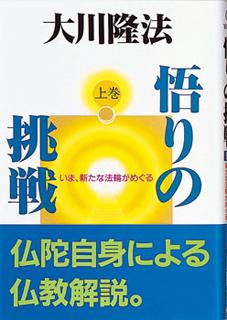 book_01_0180.jpg
