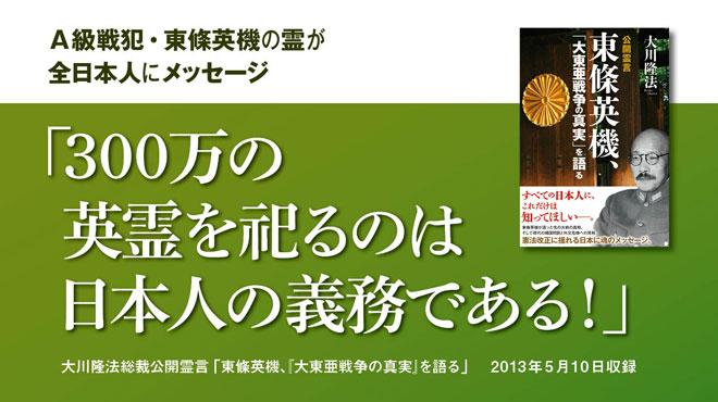 top_main_pic_20130612194910.jpg