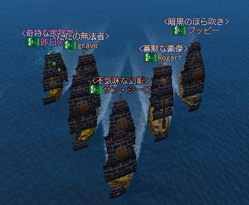 シュラ海賊団