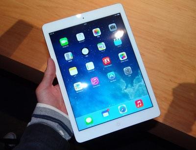 131025_iPad.jpg