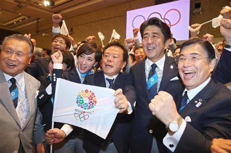 東京オリンピック2020決定_130908