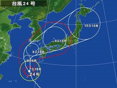 131007_台風24号接近