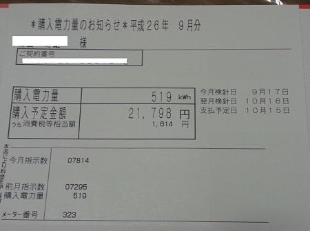 140917_領袖