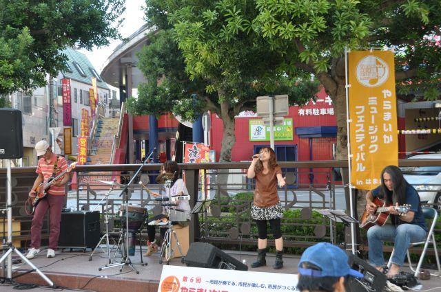 第6回やらまいかミュージックフェスティバル記11