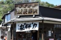 鎌倉夫婦饅頭