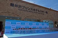 軽井沢ハーフ2013②
