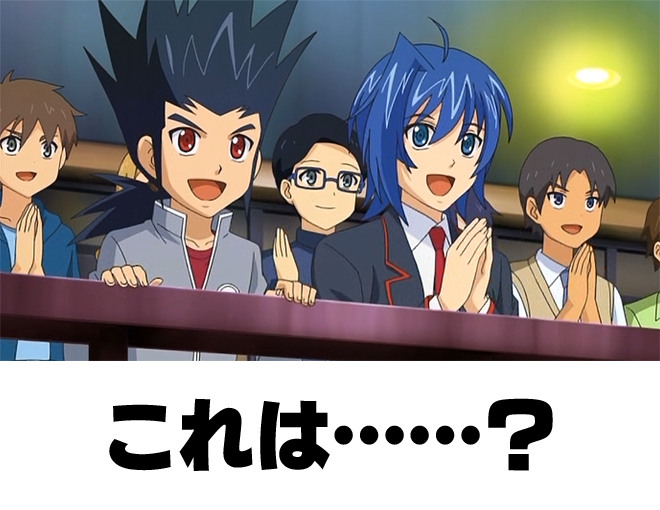 buddy-fight-anime-4-aichi-kamui.png
