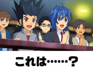 buddy-fight-anime-4-aichi-kamui.png