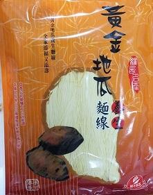 台湾の乾麺2013502