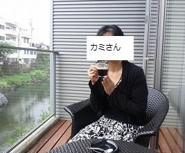 カミさんご機嫌2013506
