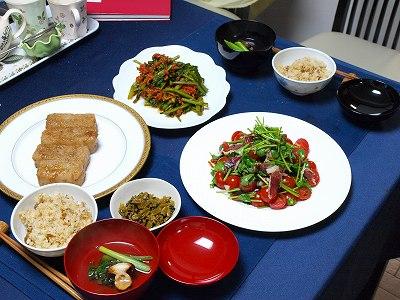 主夫太郎の食卓1